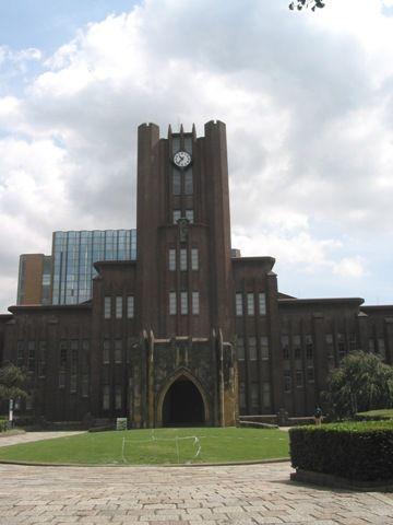 東京大学、安田講堂