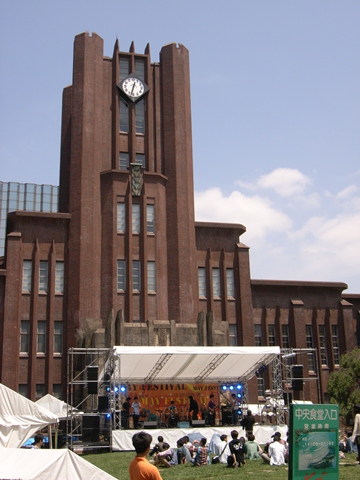 五月祭、安田講堂特設ステージ