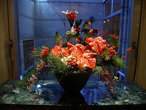 機山館フロント,お正月の飾り