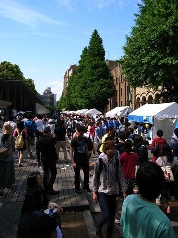 東大五月祭2014の混雑