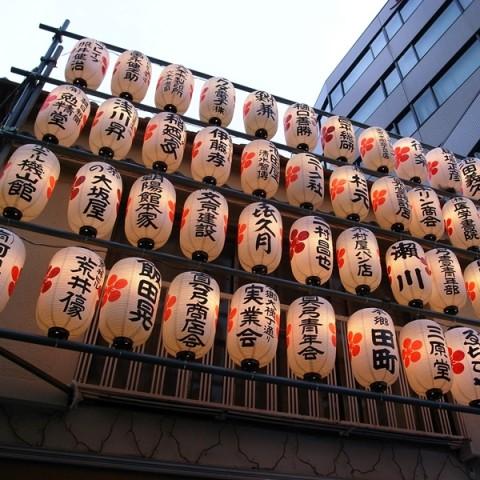櫻木神社、例大祭の提灯