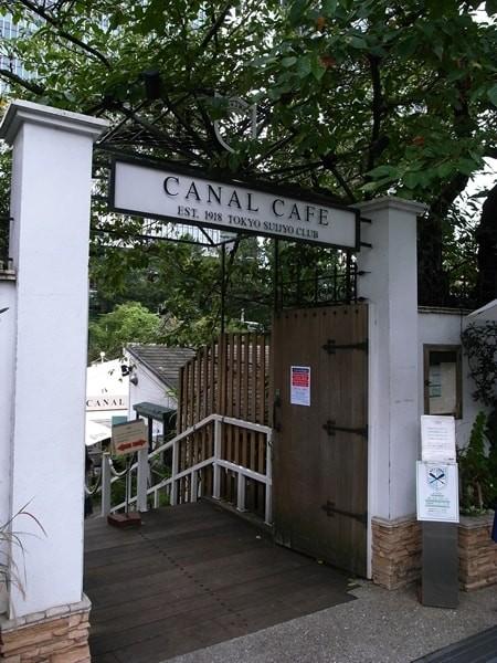 カナルカフェ(CANAL CAFE)