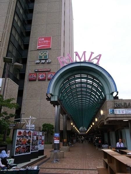 飯田橋駅、RAMLA