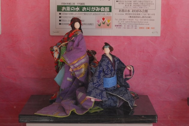 おりがみの日本人形、おりがみ会館